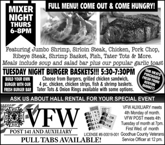 Tuesday Night Burger Baskets! 5:30 - 7:30 pm