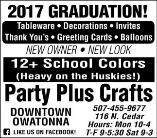2017 Graduation!