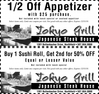 1/2 Off Appetizer with $25 purchase