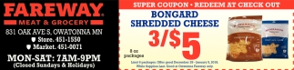 Super Coupon