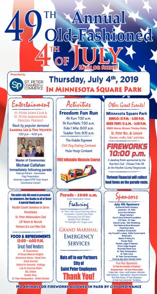 49th Annual Old Fashioned - 4th of July
